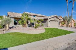 Photo of 2720 E Verbena Drive, Phoenix, AZ 85048 (MLS # 5842001)