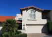 Photo of 77 E Missouri Avenue, Unit 2, Phoenix, AZ 85012 (MLS # 5842627)
