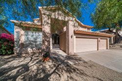 Photo of 306 E South Fork Drive, Phoenix, AZ 85048 (MLS # 5842717)