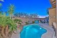Photo of 12071 W Red Hawk Drive, Peoria, AZ 85383 (MLS # 5843545)
