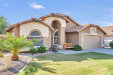 Photo of 12317 W Edgemont Avenue, Avondale, AZ 85392 (MLS # 5844586)