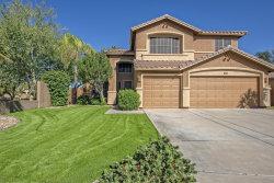 Photo of 6034 W Sack Drive, Glendale, AZ 85308 (MLS # 5844661)