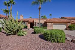 Photo of 7664 E Larkspur Drive, Scottsdale, AZ 85260 (MLS # 5845040)
