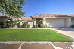 Photo of 7333 S Bonarden Lane, Tempe, AZ 85283 (MLS # 5845392)