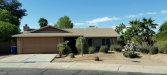 Photo of 501 W Shawnee Drive, Chandler, AZ 85225 (MLS # 5845514)