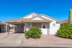 Photo of 1820 E Doral Drive, Chandler, AZ 85249 (MLS # 5845587)