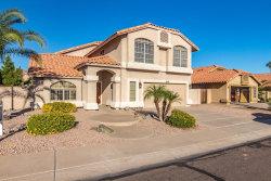 Photo of 2236 E Desert Trumpet Road, Phoenix, AZ 85048 (MLS # 5845642)