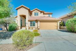 Photo of 2512 W Laredo Lane, Phoenix, AZ 85085 (MLS # 5845846)