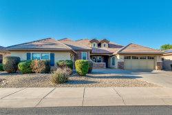 Photo of 4380 N 158th Drive, Goodyear, AZ 85395 (MLS # 5845862)