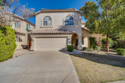 Photo of 237 N Kenneth Place, Chandler, AZ 85226 (MLS # 5845912)
