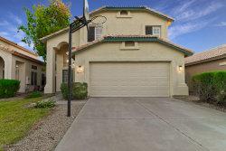 Photo of 5015 W Kerry Lane, Glendale, AZ 85308 (MLS # 5845996)