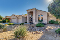 Photo of 1207 W Armstrong Way, Chandler, AZ 85286 (MLS # 5846005)