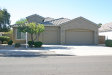 Photo of 1572 S 174th Lane, Goodyear, AZ 85338 (MLS # 5846179)