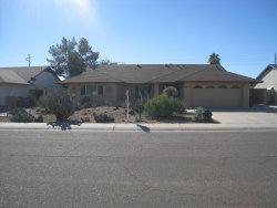 Photo of 8733 W Seldon Lane, Peoria, AZ 85345 (MLS # 5846607)