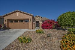 Photo of 12932 W Caleb Road, Peoria, AZ 85383 (MLS # 5846685)