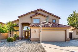 Photo of 7455 W Mohawk Lane, Glendale, AZ 85308 (MLS # 5846698)