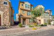 Photo of 2038 N 77th Drive, Phoenix, AZ 85035 (MLS # 5846975)