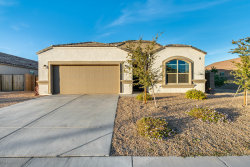 Photo of 13550 W Desert Moon Way, Peoria, AZ 85383 (MLS # 5846984)