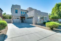 Photo of 15593 W Mackenzie Drive, Goodyear, AZ 85395 (MLS # 5847015)