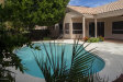 Photo of 3312 N 112th Avenue, Avondale, AZ 85392 (MLS # 5847101)
