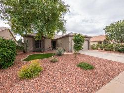 Photo of 13587 W Tara Lane, Surprise, AZ 85374 (MLS # 5847152)