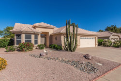 Photo of 3772 W Linda Lane, Chandler, AZ 85226 (MLS # 5847154)