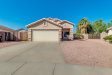 Photo of 3710 N 106th Drive, Avondale, AZ 85392 (MLS # 5847231)