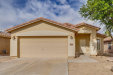 Photo of 43742 W Rio Grande Drive, Maricopa, AZ 85138 (MLS # 5847341)