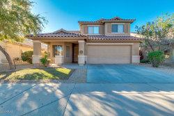 Photo of 15983 W Diamond Street, Goodyear, AZ 85338 (MLS # 5847534)