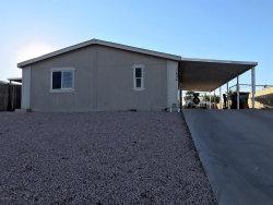 Photo of 15626 N 16th Drive, Phoenix, AZ 85023 (MLS # 5847806)