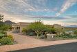 Photo of 14212 E Paloma Court, Fountain Hills, AZ 85268 (MLS # 5847965)