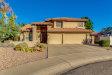Photo of 1142 E Sandra Terrace, Phoenix, AZ 85022 (MLS # 5847983)