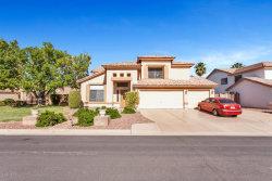 Photo of 15874 W Central Street W, Surprise, AZ 85374 (MLS # 5847996)