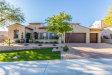 Photo of 27598 N 86th Lane, Peoria, AZ 85383 (MLS # 5848005)
