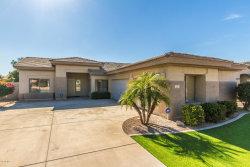 Photo of 13311 W Edgemont Avenue, Goodyear, AZ 85395 (MLS # 5848416)