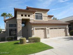 Photo of 2224 W Olive Way, Chandler, AZ 85248 (MLS # 5848472)