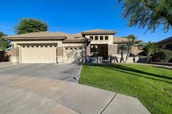 Photo of 4651 N 127th Drive, Litchfield Park, AZ 85340 (MLS # 5848522)