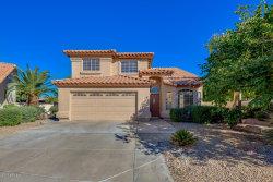 Photo of 10347 N 58th Lane, Glendale, AZ 85302 (MLS # 5848524)