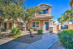 Photo of 1568 S Jacana Lane, Gilbert, AZ 85296 (MLS # 5848553)