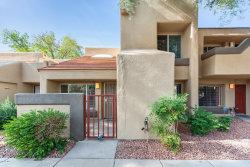Photo of 1432 W Emerald Avenue, Unit 755, Mesa, AZ 85202 (MLS # 5848647)