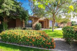 Photo of 12737 N Windrose Drive, Scottsdale, AZ 85260 (MLS # 5848683)