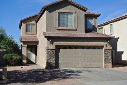 Photo of 1810 S 114th Drive, Avondale, AZ 85323 (MLS # 5848733)