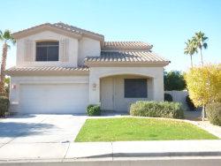 Photo of 3082 N 143rd Lane, Goodyear, AZ 85395 (MLS # 5848940)