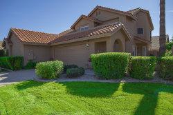 Photo of 9289 E Sutton Drive, Scottsdale, AZ 85260 (MLS # 5849013)