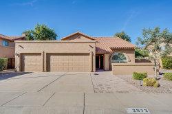 Photo of 2972 N Coronado Street, Chandler, AZ 85224 (MLS # 5849022)