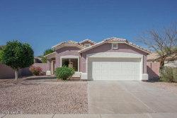 Photo of 6984 W Peck Drive, Glendale, AZ 85303 (MLS # 5849042)