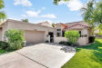 Photo of 10585 E Topaz Circle, Scottsdale, AZ 85258 (MLS # 5849196)