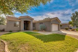 Photo of 14545 W Merrell Street, Goodyear, AZ 85395 (MLS # 5849549)