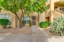 Photo of 500 N Gila Springs Boulevard, Unit 123, Chandler, AZ 85226 (MLS # 5849556)