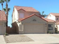Photo of 11912 N 112th Street, Scottsdale, AZ 85259 (MLS # 5849990)